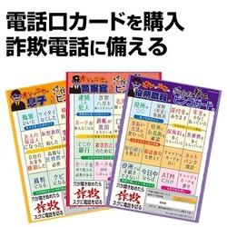 cheat_bingo_card