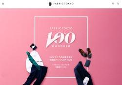 fabric_tokyo_100