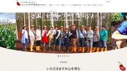 farm_picnic