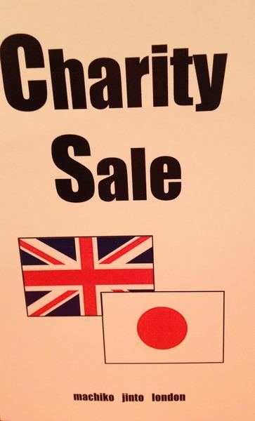 3,11 Charity Sale