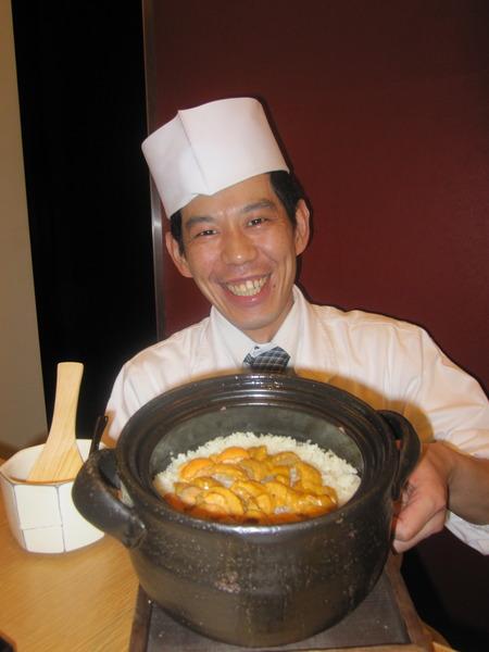 無門きゃら 日本料理