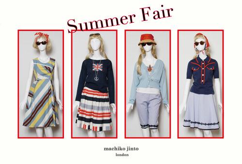 Summer Fair のお知らせ