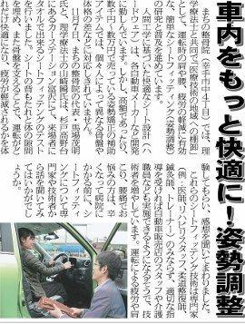 新聞 (923x1280)