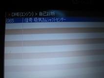 IMG_0680
