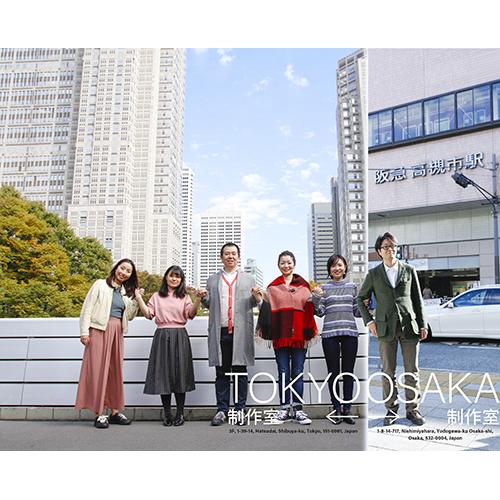 osaka_waku