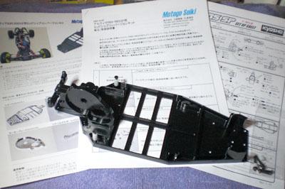 CIMG0664a