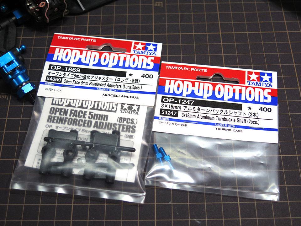 OP1869 Long//8 pcs 5mm Open Face Reinforced Ball End Adjusters Tamiya 54869