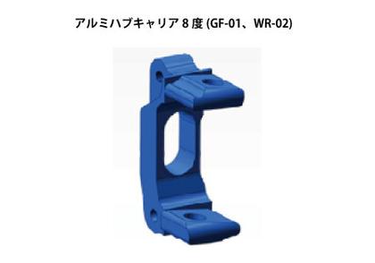 wr_parts