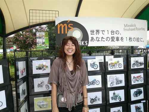 2012-09-30-11-59-47_photo (Small)