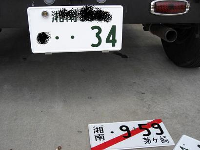 27b6a5df.jpg