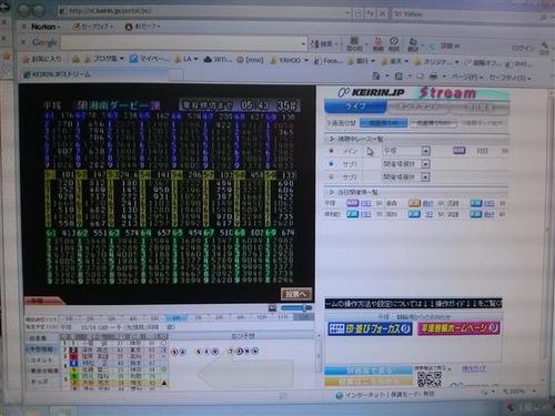 IMG00325 (Small)