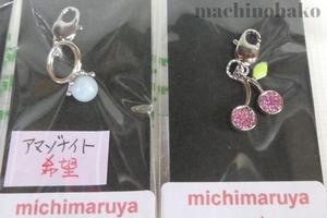15michimaruya3
