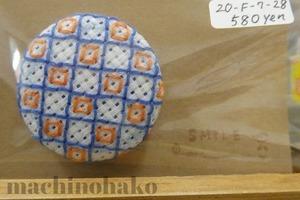 20Fukuro3