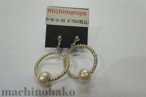 11michimaruya2