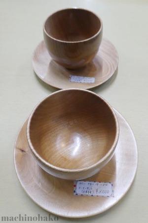 4Satogoki4