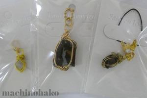 13Hikariya10