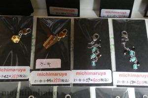 15michimaruya9