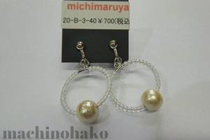 11michimaruya3