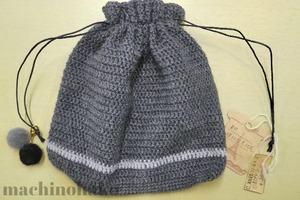 26C_knit5