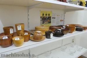 3Satogoki4