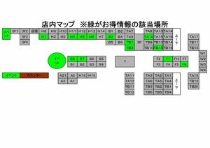 otoku2 (640x452)