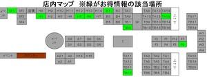 2012otokuC
