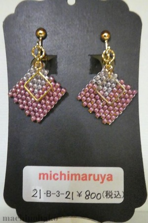 2michimaruya5