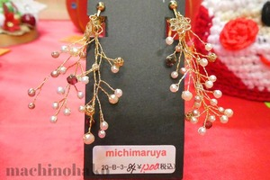 3michimaruya2