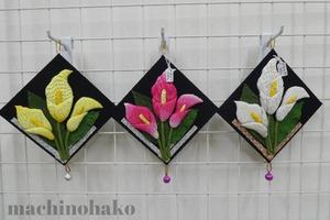 10Hanakomono4