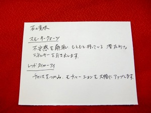 CIMG4351