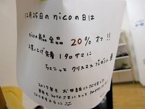 CIMG2272