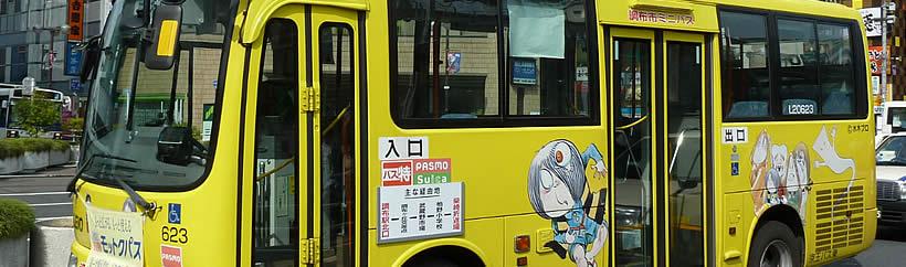 深大寺 鬼太郎バス