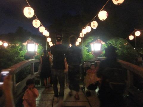 nagaokatenmanguu2017hachijougaikehasi