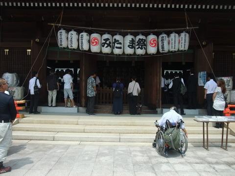 kyotogokokujinja2016mitamamaturi