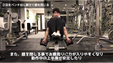 インクラインカールでは足わベンチ台に載せて膝を閉じる事で上半身が安定してダンベルの軌道の邪魔を防ぐ