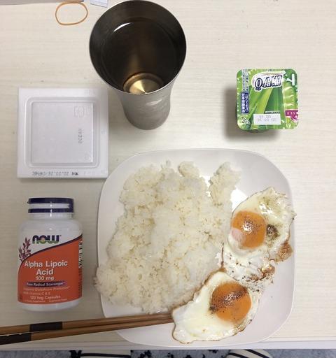 フィジーク選手の朝食