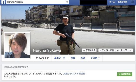 harunayukawa_facebook