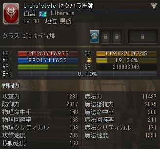 2014031404