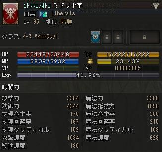 2014031403