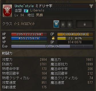 2014021807