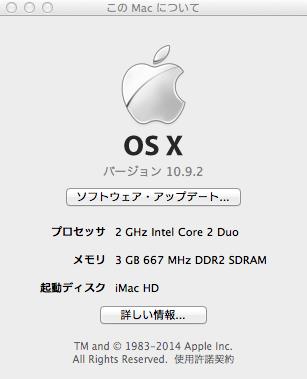 2014-05-01 05:14:04 +00001