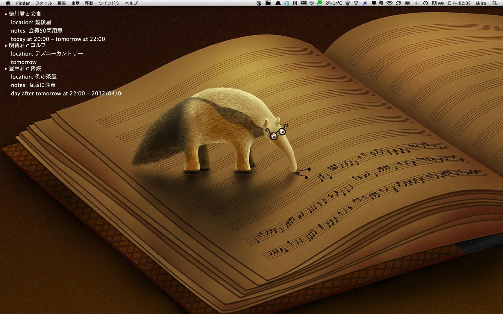 Geektool と Wallpaper Clocks でデスクトップをつくる Macintop