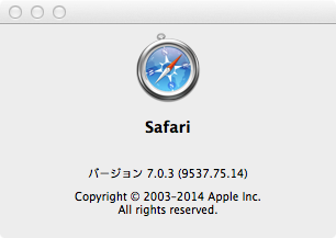 2014-05-01 04:51:50 +00001