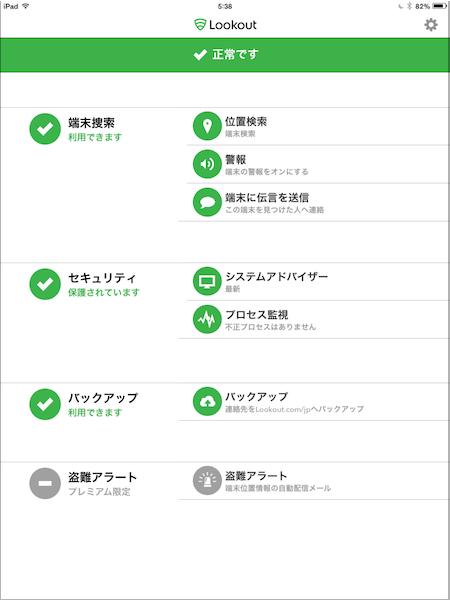 ファイル 2015-05-04 6 18 15
