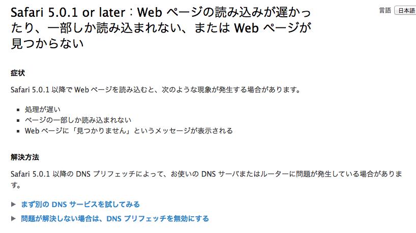 2014-06-03 11:53:01 +00001