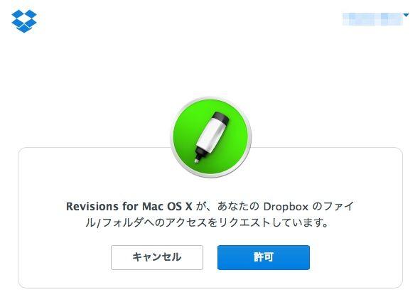 2014-07-05_23_38_33__00001e.jpg