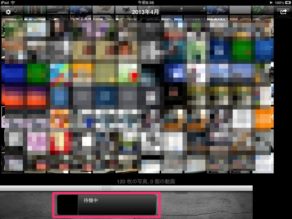 待機中_iPad_e