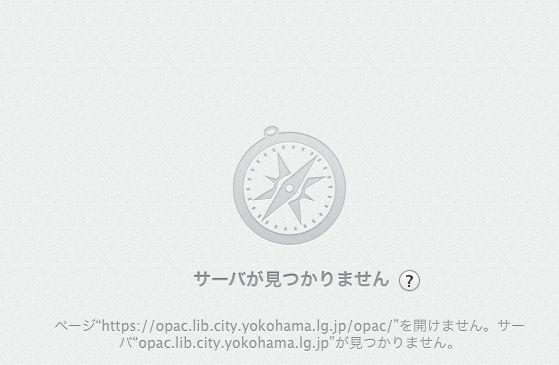 2014-06-01_21_52_02__00001.jpg