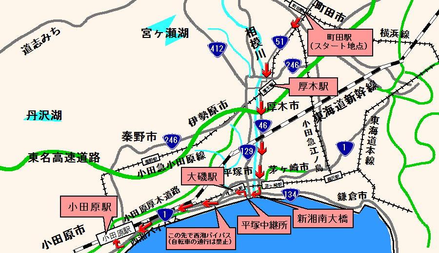 自転車の 小田原 自転車 : 箱根駅伝コース】小田原中継 ...