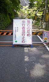 PA0_0129
